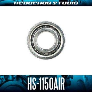 画像1: HS-1150AIR 内径5mm×外径11mm×厚さ4mm 【AIRセラミックベアリング】