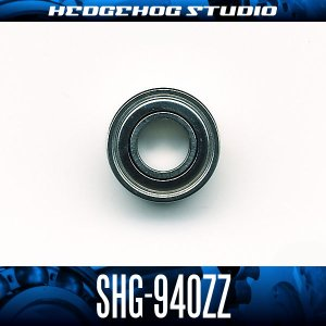 画像1: SHG-940ZZ 内径4mm×外径9mm×厚さ4mm シールドタイプ