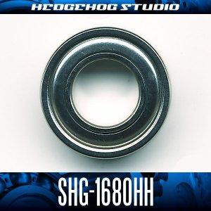 画像1: SHG-1680HH (カーディナル3 ピニオンギヤ用ベアリング) 内径8mm×外径16mm×厚さ5mm シールドタイプ