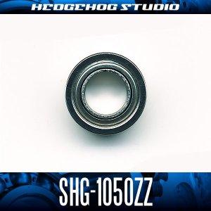画像1: SHG-1050ZZ 内径5mm×外径10mm×厚み4mm シールドタイプ