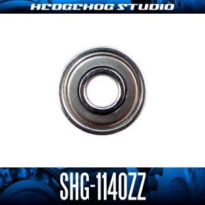画像1: SHG-1140ZZ 内径4mm×外径11mm×厚さ4mm シールド