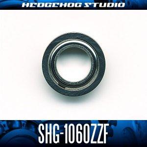 画像1: SHG-1060ZZF 内径6mm×外径10mm×厚さ3mm 外径11.2mmフランジ付き シールドタイプ