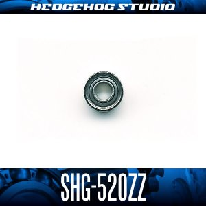 画像1: SHG-520ZZ 内径2mm×外径5mm×厚さ2.5mm シールドタイプ