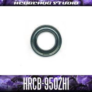 画像1: HRCB-950ZHi 内径5mm×外径9mm×厚さ3mm シールドタイプ