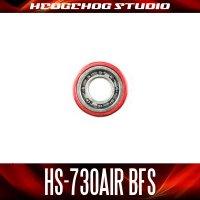 HS-730AIR BFS 内径3mm×外径7mm×厚さ3mm 【AIR BFSベアリング】