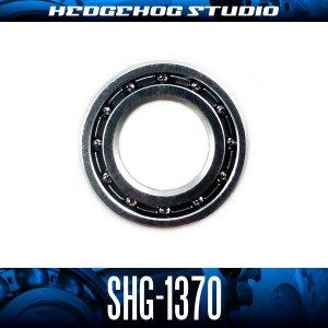 画像1: SHG-1370 内径7mm×外径13mm×厚さ3mm オープンタイプ