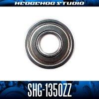 SHG-1350ZZ 内径5mm x 外径13mm x 厚さ4mm シールド