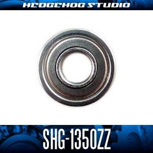 画像1: SHG-1350ZZ 内径5mm x 外径13mm x 厚さ4mm シールド