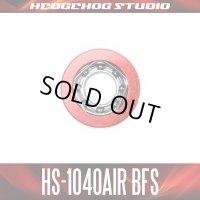 HS-1040AIR BFS 内径4mm×外径10mm×厚さ4mm 【AIR BFSベアリング】