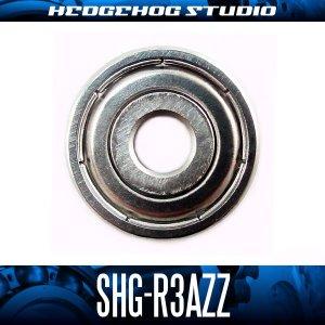 """画像1: SHG-R3AZZ 4.762mm×15.875mm×4.978mm (3/16""""×5/8""""×0.1961"""")"""