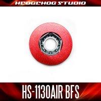 HS-1130AIR BFS 内径3mm×外径11m×厚さ4mm 【AIR BFSベアリング】