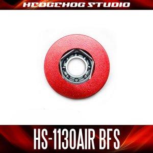 画像1: HS-1130AIR BFS 内径3mm×外径11m×厚さ4mm 【AIR BFSベアリング】
