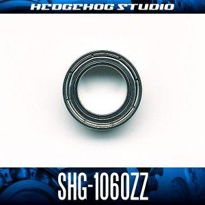画像1: SHG-1060ZZ 内径6mm×外径10mm×厚さ3mm シールドタイプ