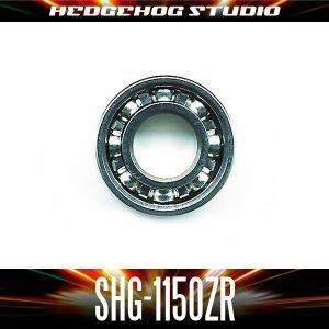 画像1: SHG-1150ZR 内径5mm×外径11mm×厚さ4mm 片面オープンタイプ