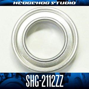 画像1: SHG-2112ZZ 内径12mm×外径21mm×厚さ5mm シールド