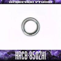 HRCB-850ZHi 内径5mm×外径8mm×厚さ2.5mm 【HRCB防錆ベアリング】 シールドタイプ