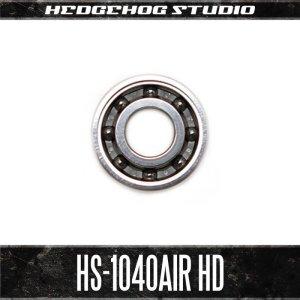 画像1: HS-1040AIR HD(内径4mm×外径10mm×厚さ4mm)【AIR HDセラミックベアリング】