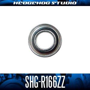 """画像1: SHG-R166ZZ 4.762mm×9.525mm×3.175mm (3/16""""×3/8""""×1/8"""")"""