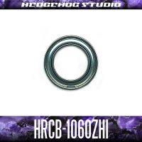 HRCB-1060ZHi 内径6mm×外径10mm×厚さ3mm 【HRCB防錆ベアリング】 シールドタイプ