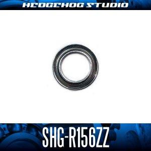 """画像1: SHG-R156ZZ 4.762mm×7.938mm×3.175mm (3/16""""×5/16""""×1/8"""")"""