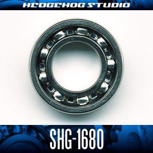 画像1: SHG-1680 内径8mm×外径16mm×厚さ4mm オープンタイプ