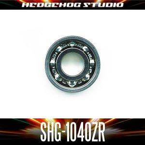 画像1: SHG-1040ZR 内径4mm×外径10mm×厚さ4mm 片面オープンタイプ