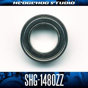 画像1: SHG-1480ZZ 内径8mm×外径14mm×厚さ4mm シールドタイプ
