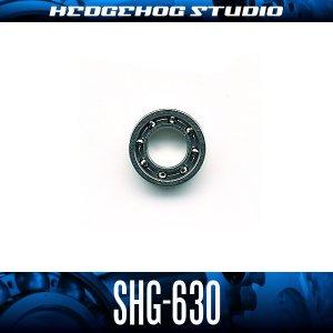 画像1: SHG-630 内径3mm×外径6mm×厚さ2mm オープンタイプ
