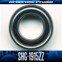 SHG-1915ZZ 内径10mm×外径19mm×厚さ5mm シールドタイプ