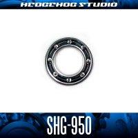 SHG-950 内径5mm×外径9mm×厚さ2.5mm オープンタイプ