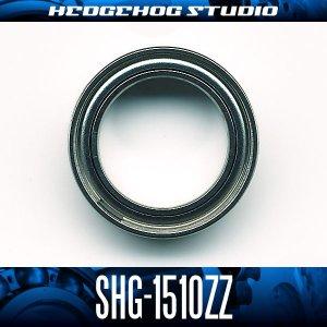 画像1: SHG-1510ZZ 内径10mm×外径15mm×厚さ4mm シールドタイプ