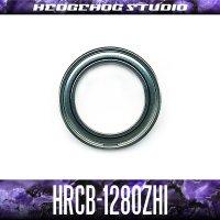 HRCB-1280ZHi 内径8mm×外径12mm×厚さ3.5mm 【HRCB防錆ベアリング】 シールドタイプ