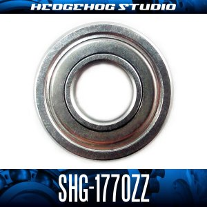 画像1: SHG-1770ZZ 内径7mm×外径17mm×厚さ5mm シールド