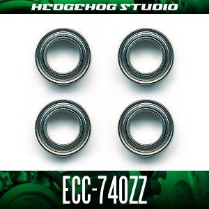 画像1: 【ハンドルノブ専用ベアリング】 ECC-740ZZ ×4個セット 内径4mm×外径7mm×厚さ2.5mm