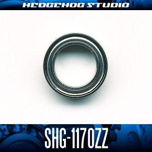 画像1: SHG-1170ZZ 内径7mm×外径11mm×厚さ3mm シールドタイプ