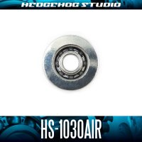 HS-1030AIR 内径3mm×外径10mm×厚さ4mm 【AIRセラミックベアリング】