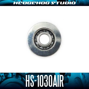 画像1: HS-1030AIR 内径3mm×外径10mm×厚さ4mm 【AIRセラミックベアリング】