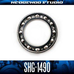 画像1: SHG-1490 内径9mm×外径14mm×厚さ3mm オープンタイプ