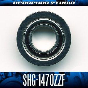 画像1: SHG-1470ZZF 内径7mm×外径14mm×厚さ5mm 外径16mmフランジ付き シールドタイプ
