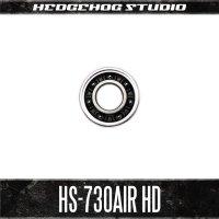 HS-730AIR HD(内径3mm×外径7mm×厚さ3mm)【AIR HDセラミックベアリング】