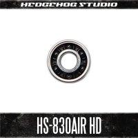 HS-830AIR HD(内径3mm×外径8mm×厚さ4mm)【AIR HDセラミックベアリング】