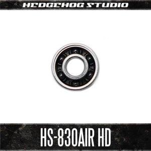画像1: HS-830AIR HD(内径3mm×外径8mm×厚さ4mm)【AIR HDセラミックベアリング】
