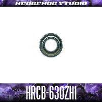 HRCB-630ZHi 内径3mm×外径6mm×厚さ2.5mm 【HRCB防錆ベアリング】 シールドタイプ