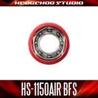 HS-1150AIR BFS 内径5mm×外径11mm×厚さ4mm 【AIR BFSベアリング】