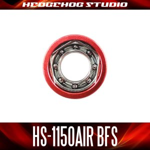 画像1: HS-1150AIR BFS 内径5mm×外径11mm×厚さ4mm 【AIR BFSベアリング】