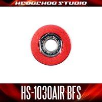 HS-1030AIR BFS 内径3mm×外径10mm×厚さ4mm 【AIR BFSベアリング】