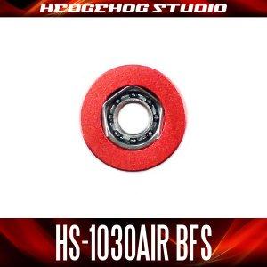 画像1: HS-1030AIR BFS 内径3mm×外径10mm×厚さ4mm 【AIR BFSベアリング】