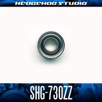 SHG-730ZZ 内径3mm×外径7mm×厚み3mm シールドタイプ