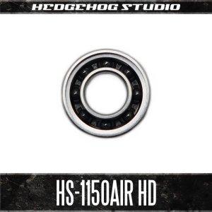 画像1: HS-1150AIR HD(内径5mm×外径11mm×厚さ4mm)【AIR HDセラミックベアリング】