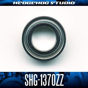 画像1: SHG-1370ZZ 内径7mm×外径13mm×厚さ4mm シールドタイプ